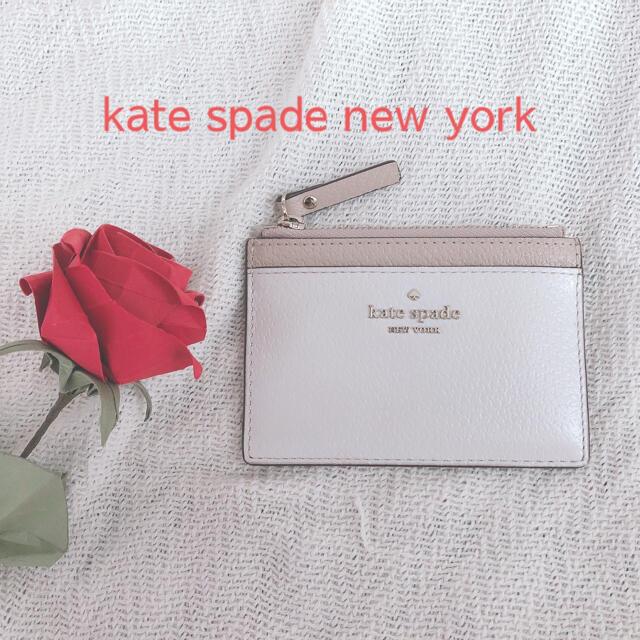 kate spade new york(ケイトスペードニューヨーク)の【美品】kate spade new york 定期入れ パスケース レディースのファッション小物(名刺入れ/定期入れ)の商品写真