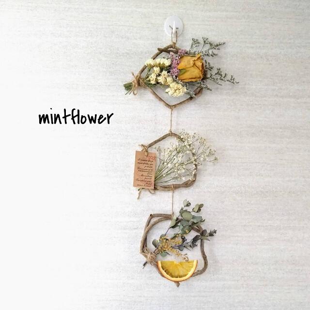 天然蔓のナチュラルリースガーランド ハンドメイドのフラワー/ガーデン(ドライフラワー)の商品写真