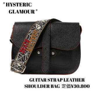 """HYSTERIC GLAMOUR - ヒステリックグラマー """"GUITAR STRAP LEATHER"""" 美品!"""