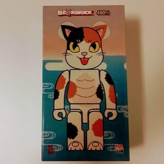 MEDICOM TOY - 【ソラマチ限定】BE@RBRICK 化猫怪獣  ネゴラ 400% ME