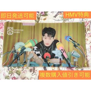 SHINee - SHINee オニュ マスクケース HMV限定 シャイニー ONEW