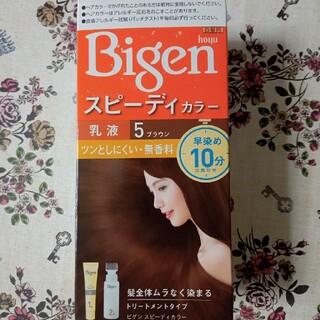 ホーユー(Hoyu)のビゲン スピーディカラー 乳液 5 ブラウン トリートメントタイプ(白髪染め)