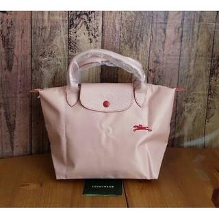 ロンシャン(LONGCHAMP)の新品未使用 Longchamp ハンドバッグ プリアージュ CLUB Sサイズ(ハンドバッグ)