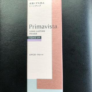 プリマヴィスタ(Primavista)のプリマヴィスタ スキンプロテクトベース 皮脂くずれ防止 化粧下地 トーンアップ((化粧下地)