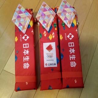 日本生命 東京オリンピック2020 クッション3つセット
