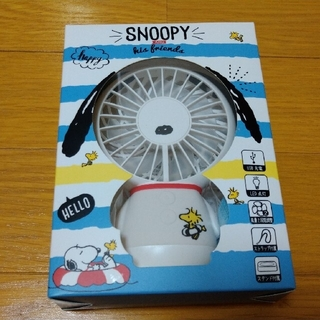 SNOOPY - SNOOPY☆ハンディファン
