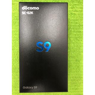 Galaxy - docomo Galaxy S9 SC-02K  SIMロック解除済み