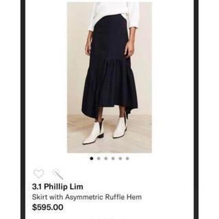 スリーワンフィリップリム(3.1 Phillip Lim)の値下クーポン❣️3.1フィリップリム アシメ スカート ロング(ロングスカート)