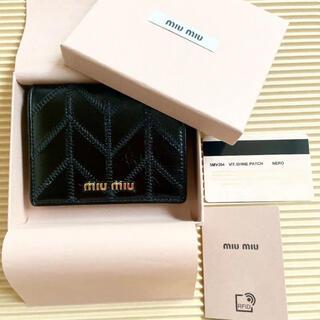 miumiu - ミュウミュウ 2020秋冬新作 折財布 パッチワーク  新品未使用