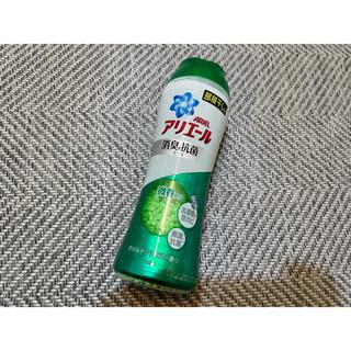 ピーアンドジー(P&G)のアリエール 消臭&抗菌ビーズ 部屋干し 微香タイプ マイルドシトラス ボトル無し(洗剤/柔軟剤)