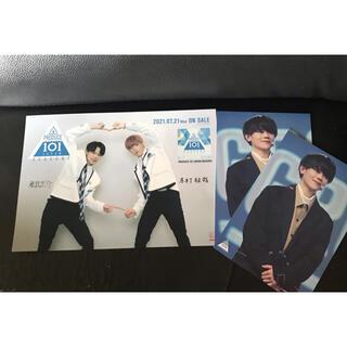 タワレコフライヤー HMVポストカード