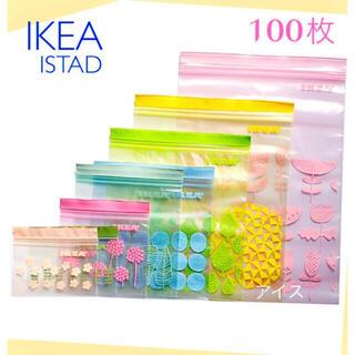 イケア(IKEA)のIKEA イケア ジップロック 100枚 /  ISTAD(収納/キッチン雑貨)