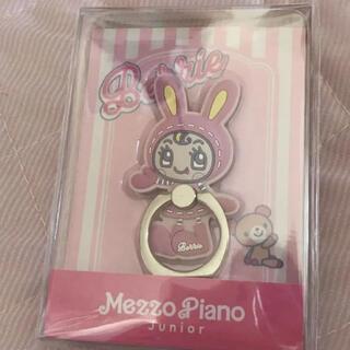 mezzo piano - メゾピアノ スマホリング ベリエちゃん