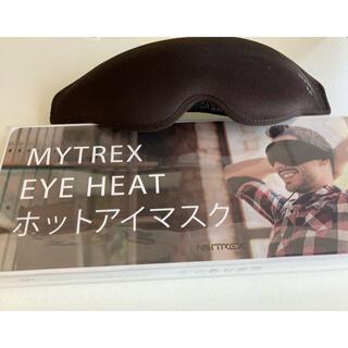 MYTREX EYE HEAT ホットアイマスク