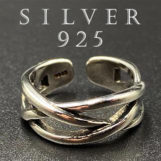 カレッジリング シルバー925 印台 リング 指輪 silver925 71 F