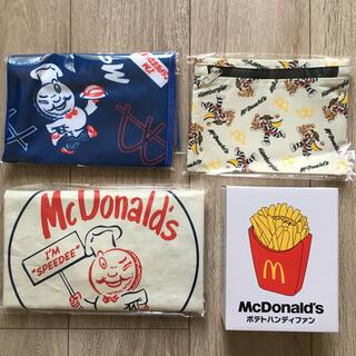 マクドナルド - 新品未使用 マクドナルド ビッグスマイルバッグ グッズのみ ハンバーグラー