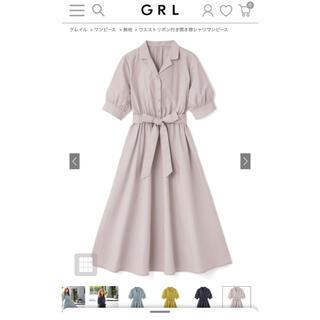 GRL - ウエストリボン付き開き襟シャツワンピース