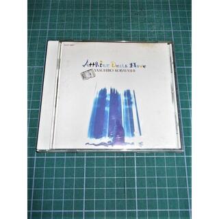 CD 小林靖宏 雪のアトリーチェ(ヒーリング/ニューエイジ)