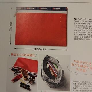 LeSportsac - MORE 9月号 付録