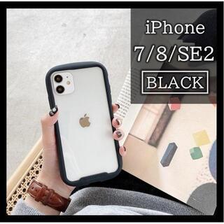iPhone7 8 SE2 黒 ケース クリア 透明 iFace風 韓国 カバー