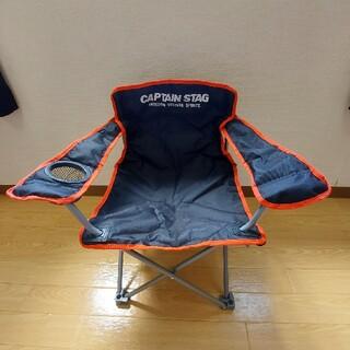 折り畳み アウトドア用 椅子