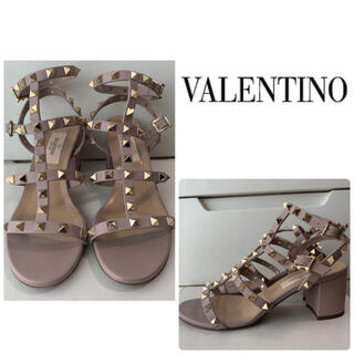 VALENTINO - VALENTINO グレージュレザー スタッズ サンダル