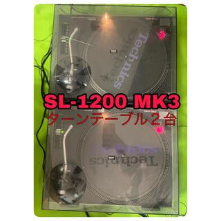 Technics SL-1200 ターンテーブル テクニクス MK3  2台(ターンテーブル)