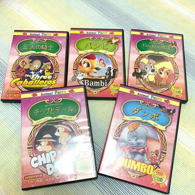 Disney(ディズニー)の最終値下17時以降削除 ディズニー DVD 5本セット エンタメ/ホビーのDVD/ブルーレイ(キッズ/ファミリー)の商品写真