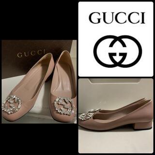 グッチ(Gucci)のGUCCI ピンクベージュレザー ビジューアイコン パンプス(ハイヒール/パンプス)