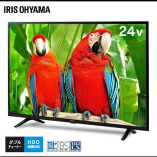 アイリスオーヤマ - 24型液晶テレビ