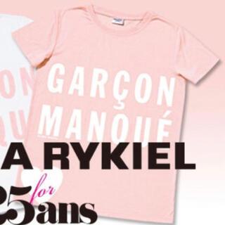 SONIA RYKIEL - 25ans mini 2014年 6月号 付録 ソニアリキエル Tシャツ