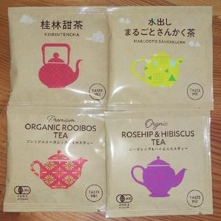 ティーライフ(Tea Life)のティーライフ お茶 お試し 個包装 4種アソート(茶)