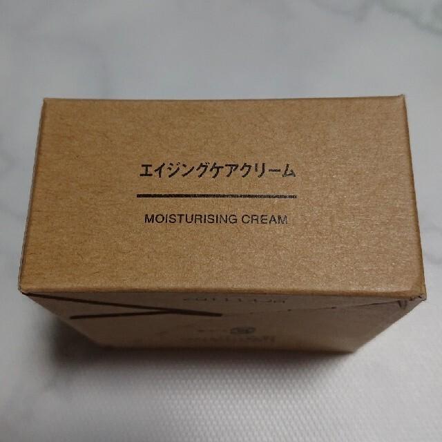 MUJI (無印良品)(ムジルシリョウヒン)の無印 エイジングケアクリーム45g コスメ/美容のスキンケア/基礎化粧品(フェイスクリーム)の商品写真