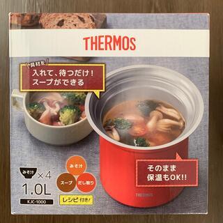 THERMOS - テーブルスープジャー