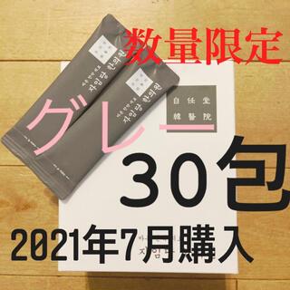 自任堂 空肥丸 コンビファン グレー 30包 説明書コピー付き(ダイエット食品)