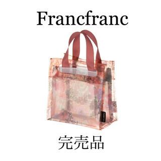 Francfranc - Francfranc ミニビニールバッグ 3wayバッグ 未使用タグ付き