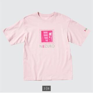 ユニクロ(UNIQLO)の【新品】ユニクロ 鬼滅の刃 Tシャツ 竈門禰󠄀豆子(キャラクターグッズ)