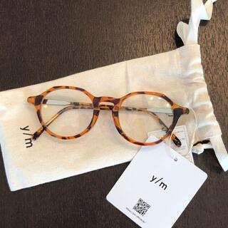 y/mなとりか メガネ 新品未使用