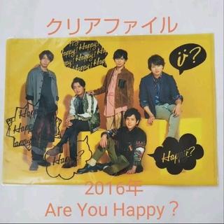 アラシ(嵐)の嵐 クリアファイル≪Are You Happy?≫(アイドルグッズ)