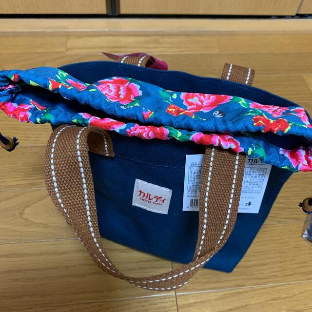 KALDI(カルディ)のカルディ💙帆布トートバッグ💙新品未使用品💙 レディースのバッグ(トートバッグ)の商品写真
