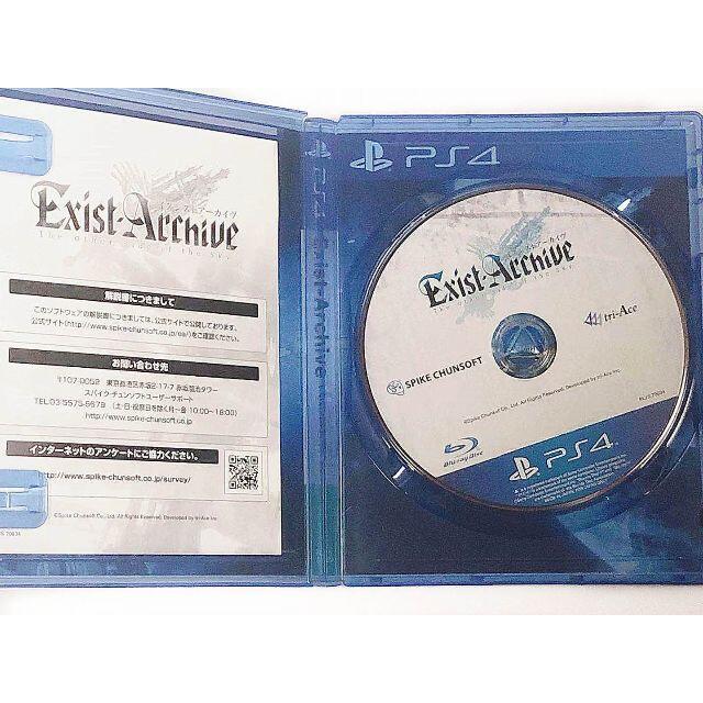 PS4 イグジストアーカイヴ Exist Archive エンタメ/ホビーのゲームソフト/ゲーム機本体(家庭用ゲームソフト)の商品写真