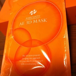 新品 未使用 アジュバン AE  3D  マスク シート状美容液マスク 1枚