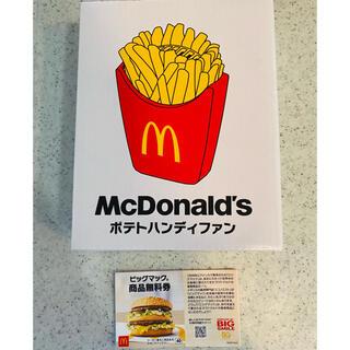 マクドナルド - マクドナルド 福袋 扇風機 ビッグマック交換券1枚