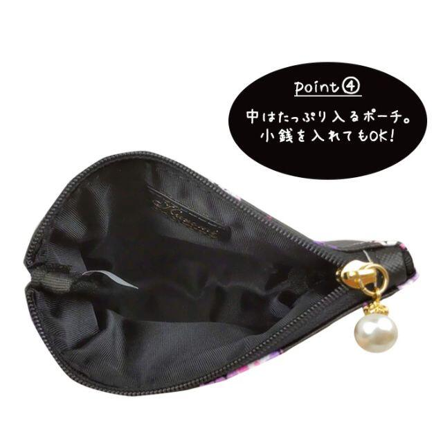 サンリオ(サンリオ)のクロミ☆リール付きパスポーチ(定期入れ)パスケース・コインケース・KUROMI レディースのファッション小物(名刺入れ/定期入れ)の商品写真