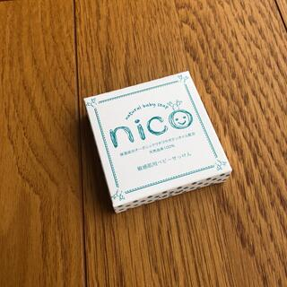新品未開封 ニコせっけん nico ニコ石鹸