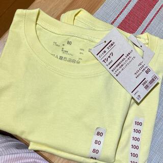 ムジルシリョウヒン(MUJI (無印良品))の無印 無印良品 80 90 100 子供服 Tシャツ セット(Tシャツ/カットソー)