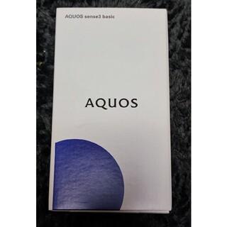 アクオス(AQUOS)の【新品未使用、SIMフリー】AQUOS sense3 basic(スマートフォン本体)