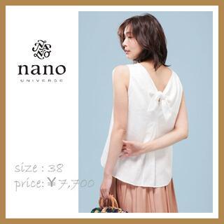 ナノユニバース(nano・universe)のnano・universe フレンチリネンバックリボンブラウス38(シャツ/ブラウス(半袖/袖なし))