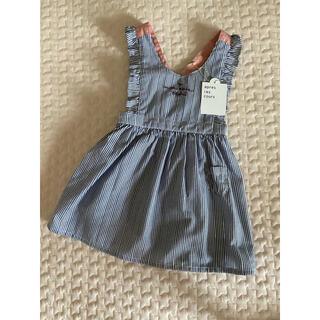 プティマイン(petit main)の♡♡新品タグ付き アプレレクール エプロン風スカート♡♡(スカート)