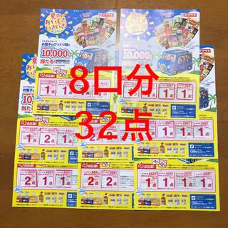 ヤマザキセイパン(山崎製パン)のヤマザキ 夏のおいしさキャンペーン 応募ハガキ 8口分(その他)
